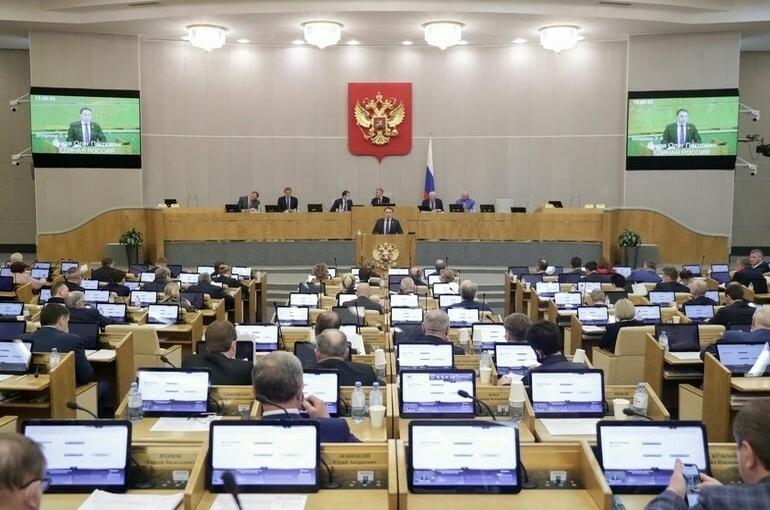 Россиянам могут запретить сотрудничество с нежелательными организациями