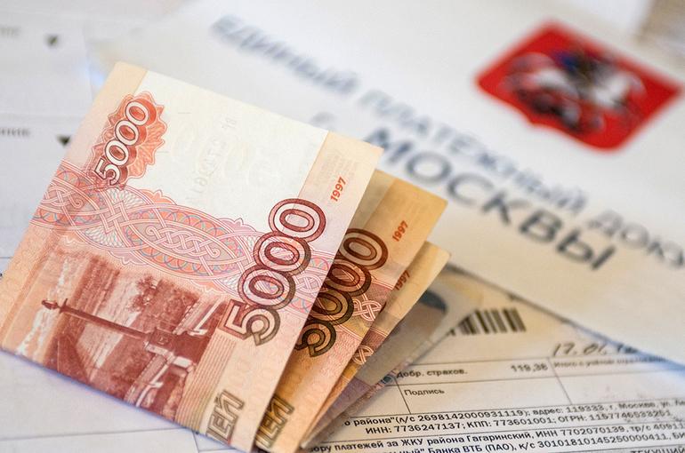 Проект об особых правилах оплаты общего имущества для москвичей прошёл второе чтение