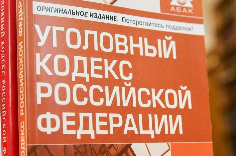 Верховный суд разъяснил, за что сотрудникам ЧОП грозит уголовная ответственность