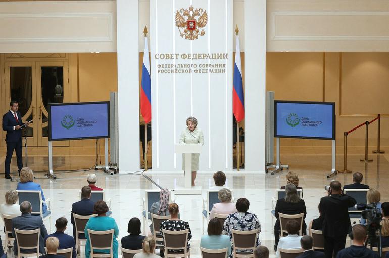 Валентина Матвиенко считает, что государство должно лучше заботиться о соцработниках
