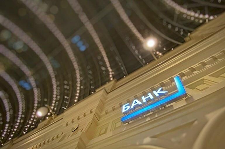 Банкам могут запретить навязывать допуслуги заёмщикам