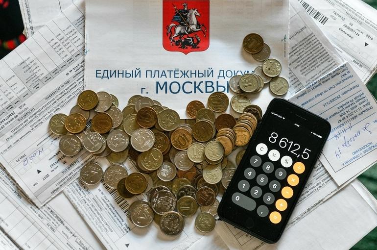 Московские власти смогут устанавливать особые правила оплаты общего имущества в многоквартирных домах