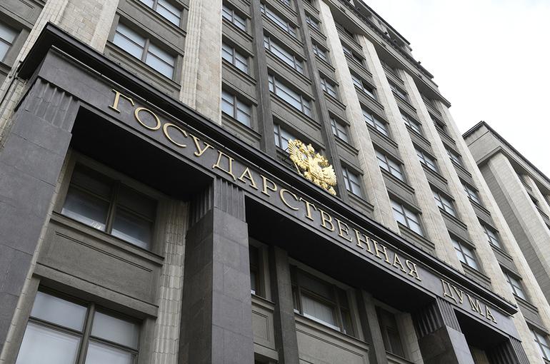 Госдума приняла закон о реформе институтов развития
