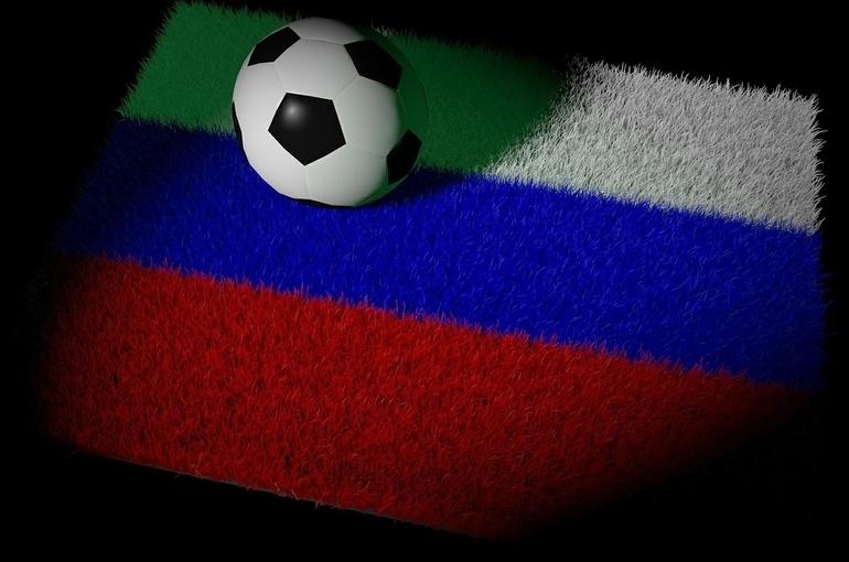 Эксперт оценил шансы сборной России на Евро-2020