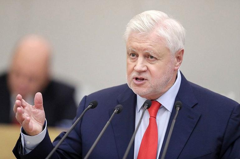 Миронов потребовал отменить плату за «гаражную амнистию»