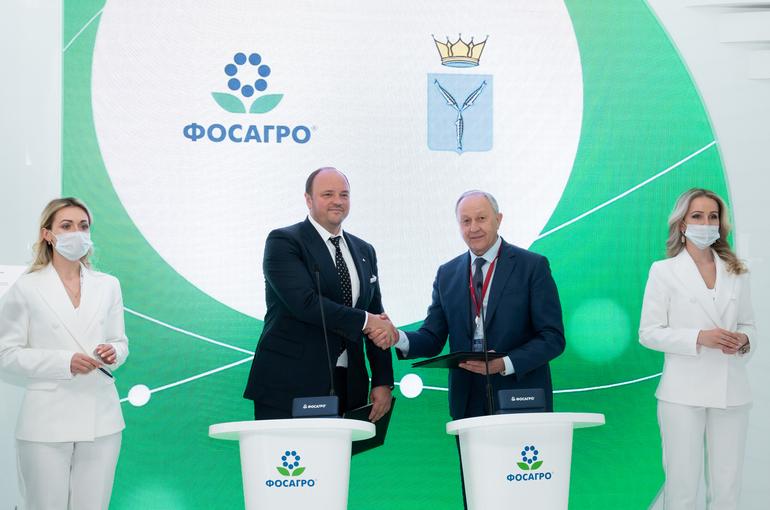 ФосАгро направит миллиардные инвестиции в Саратовскую область