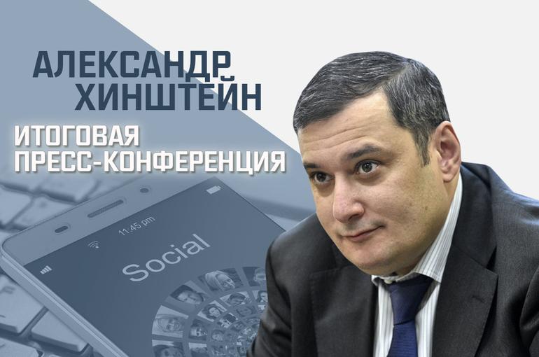 «Уйдут ли из России Google и Facebook после принятия закона о «приземлении» IT-гигантов?»