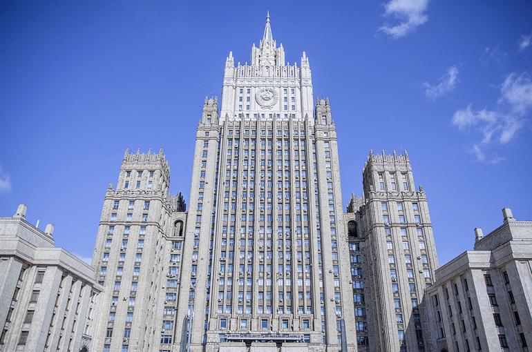 В российском МИД выразили протест в связи с последними акциями украинских националистов