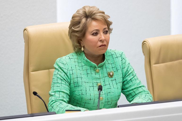 Стратегия пространственного развития нуждается в переработке, считает Матвиенко