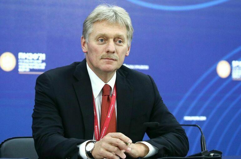 Песков: утверждение доклада Европарламента о пересмотре отношений с Россией вызывает сожаление