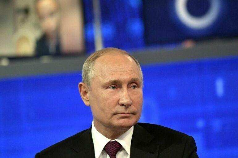 Путин зарегистрировался для электронного голосования на выборах