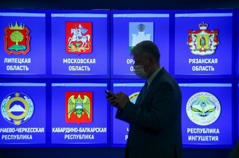 Россия может поставить рекорд по дистанционному голосованию