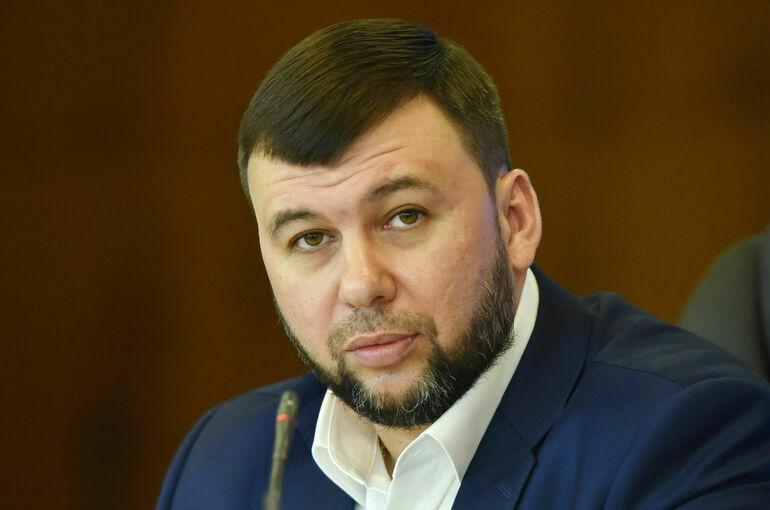 Денис Пушилин: Ничто не помешает жителям Донбасса проголосовать на выборах в Госдуму