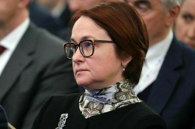 Россия приближается к пределу роста ипотеки, заявила Набиуллина