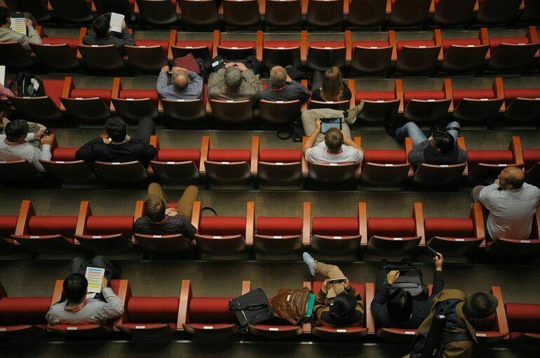 Всемирный экономический форум пройдёт в Давосе с 17 по 21 января