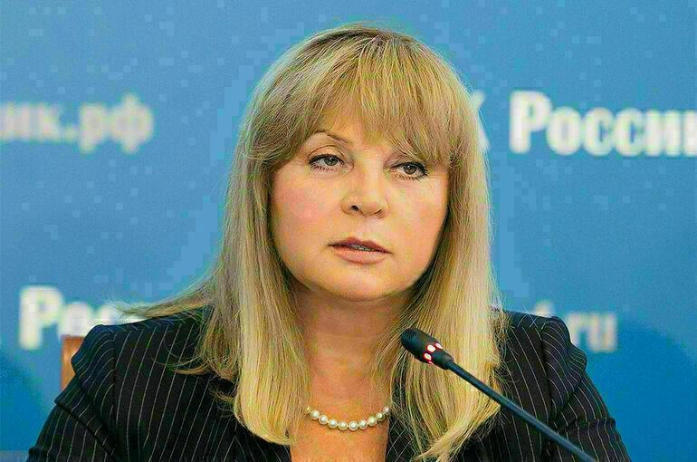 Памфилова назвала избирательную кампанию жаркой и интересной