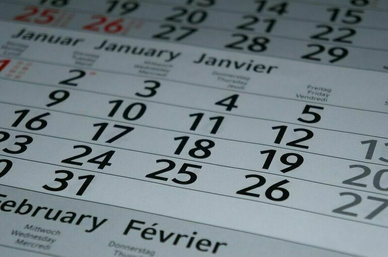 Кабмин утвердил даты выходных и праздников в 2022 году