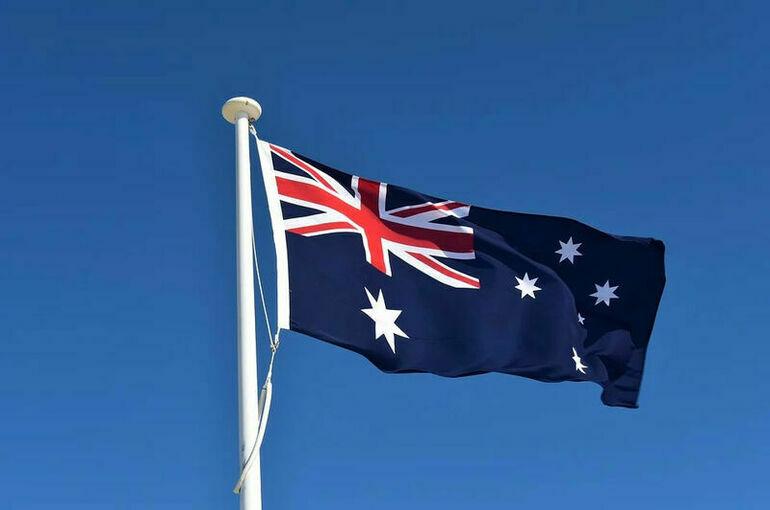 Австралия пересмотрит систему санкций для совместных действия с США