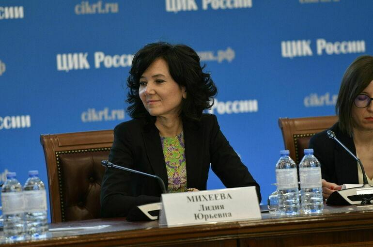 Михеева: поступило более 40 сообщений о возможных нарушениях на выборах