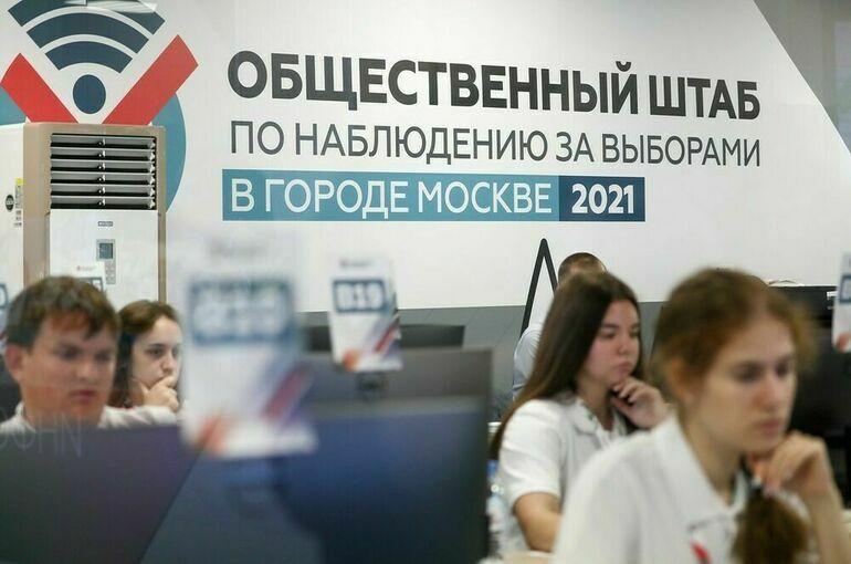 Проблема с очередями на онлайн-голосовании в Москве решится за 2-3 часа, заявила Москалькова