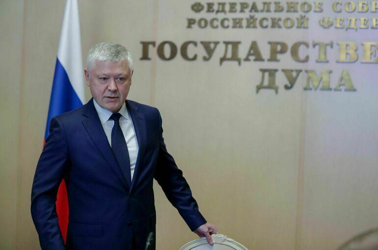 Пискарев: США выделили деньги на дискредитацию выборов в России