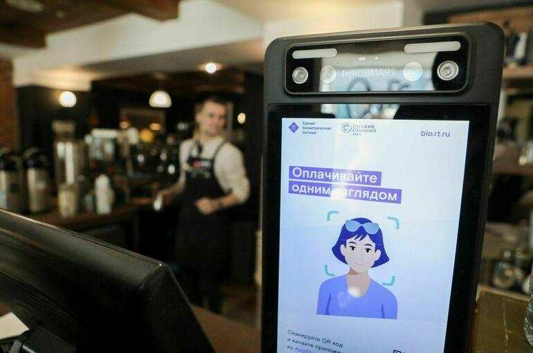 Что угрожает биометрическим данным граждан