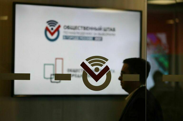 В Общественной палате опечатали первый цифровой сейф-пакет онлайн-голосования