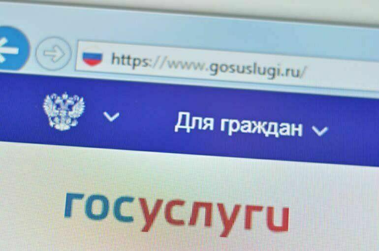 В региональные информационные системы пустят по единому паролю