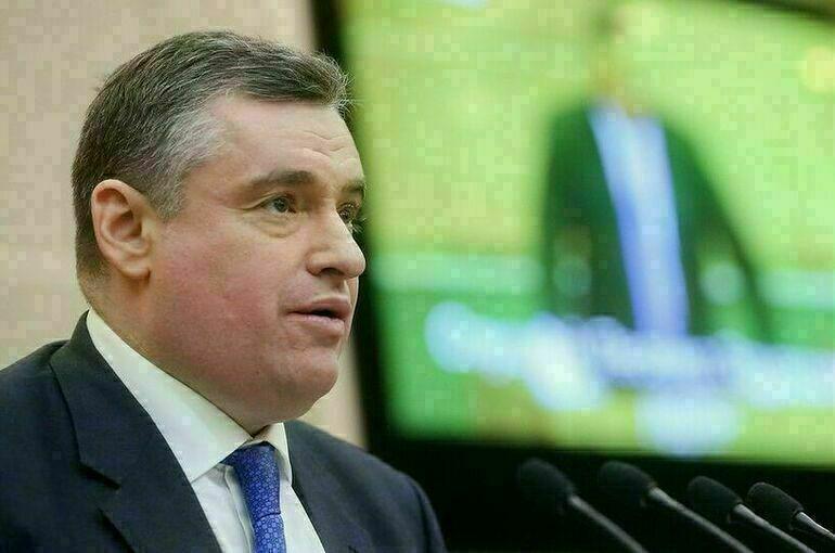 Слуцкий отреагировал на призыв Европарламента проверить «Газпром»