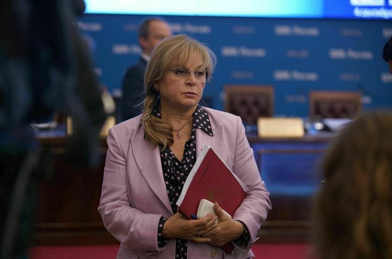 Элла Памфилова проголосовала на выборах в Госдуму