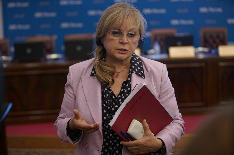 Памфилова сообщила о нарушениях правил агитации в дни голосования