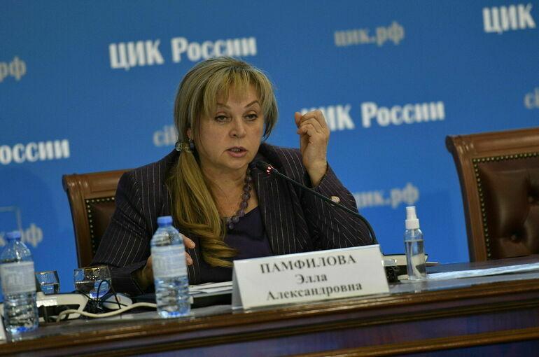 Памфилова пригласила активистов движения «Голос» в ЦИК