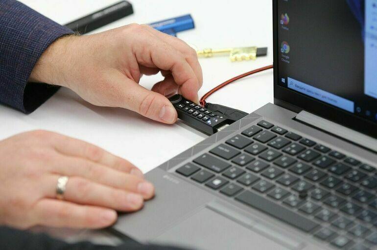В Москве зафиксировали несущественные кибератаки на системы онлайн-голосования