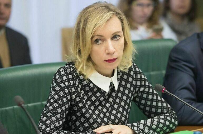 Захарова пояснила, почему закон об иноагентах в России не отменят