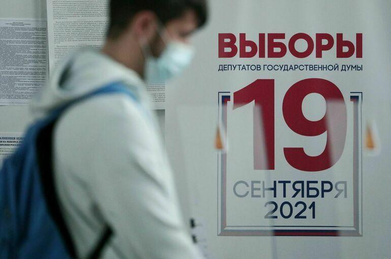 На выборах проголосовало подавляющее большинство россиян, выбравших онлайн-режим