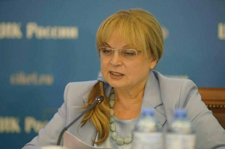 ЦИК: на выборы в Госдуму прибыли 245 международных наблюдателей из 59 стран