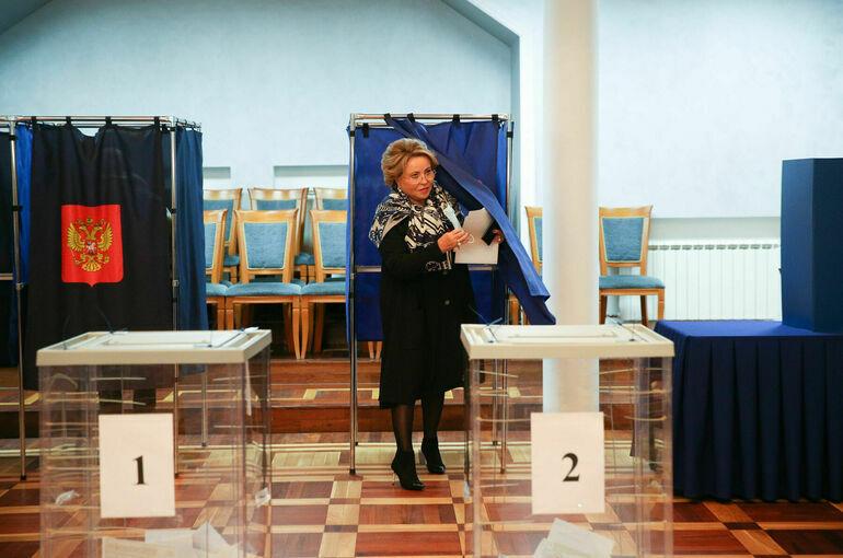Валентина Матвиенко проголосовала на выборах в Госдуму