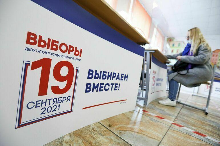 Кто и как наблюдает за выборами в России