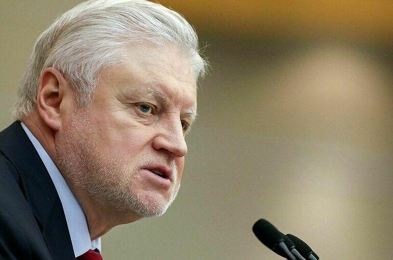 Миронов проголосовал на выборах депутатов Госдумы