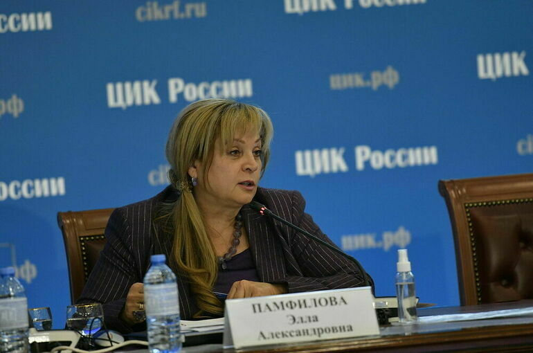 Памфилова предложила установить каникулярную неделю для выборов