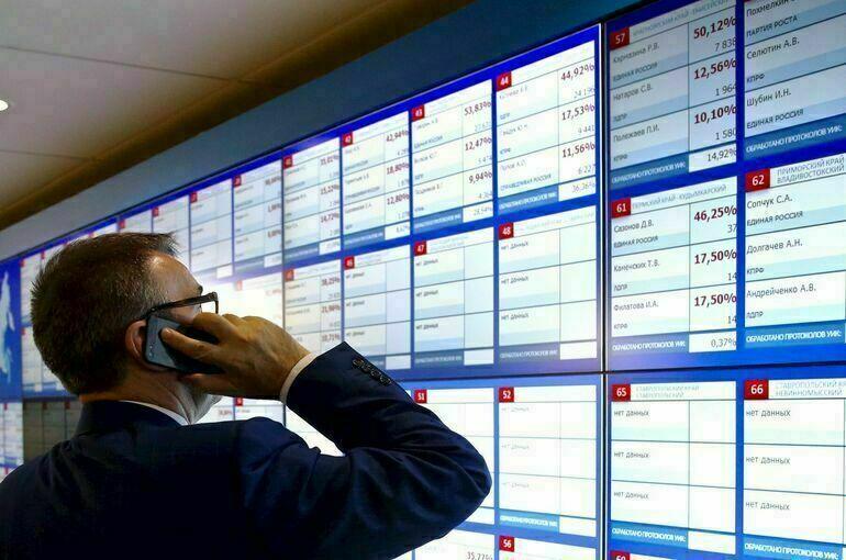 В ЦИК началась расшифровка результатов электронного голосования