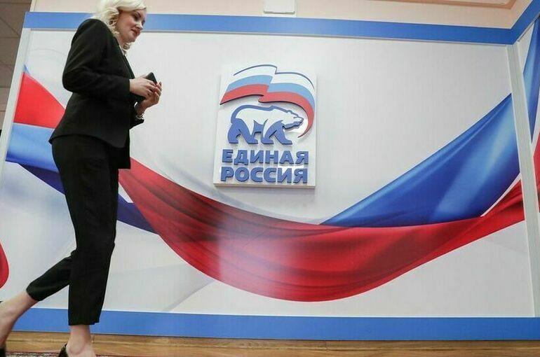 «Единая Россия» лидирует на выборах в Госдуму после обработки четверти голосов