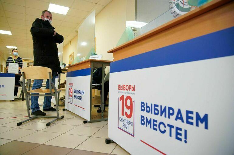 Голосование в России официально завершено