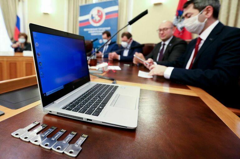 В ЦИК соединили ключи шифрования дистанционного электронного голосования на выборах в Госдуму