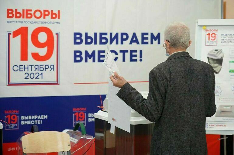 «Единая Россия» лидирует в 195 одномандатных округах