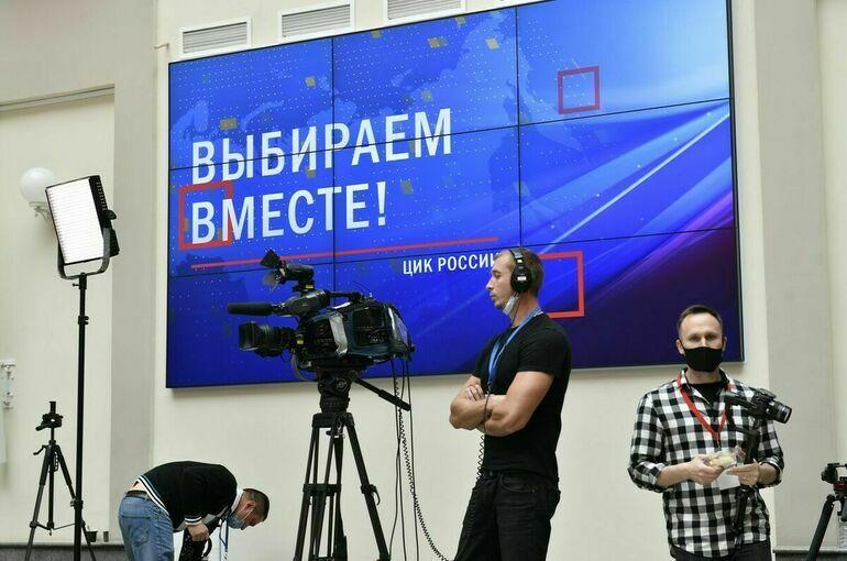 ЦИК обработал более 70 процентов протоколов на выборах в Госдуму