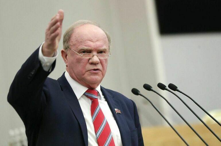 Зюганов: избиратель «услышал и поверил» КПРФ