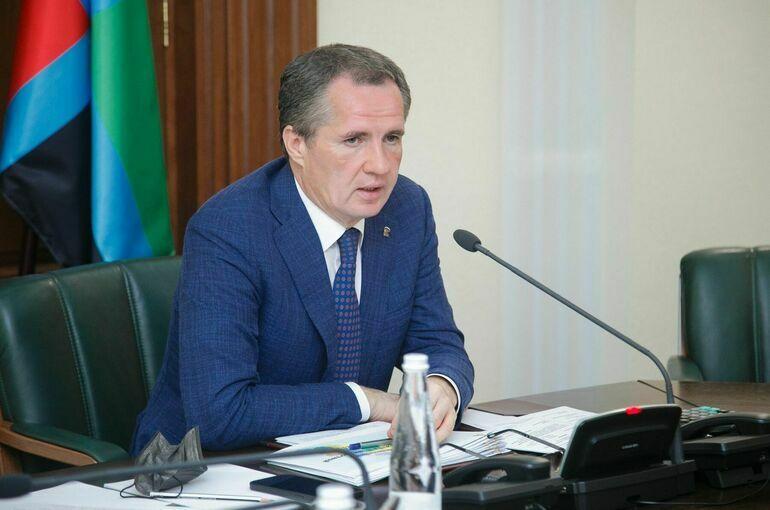 Вячеслав Гладков побеждает на выборах главы Белгородской области