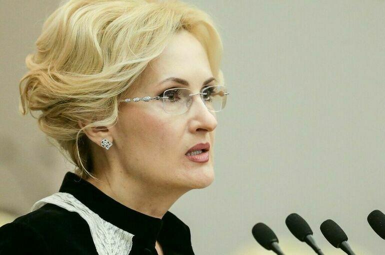 Яровая побеждает на выборах в Госдуму в Камчатском крае