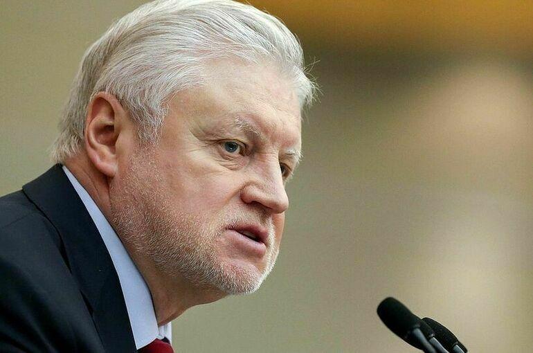 Миронов сообщил о готовности возглавить фракцию справороссов в новой Госдуме